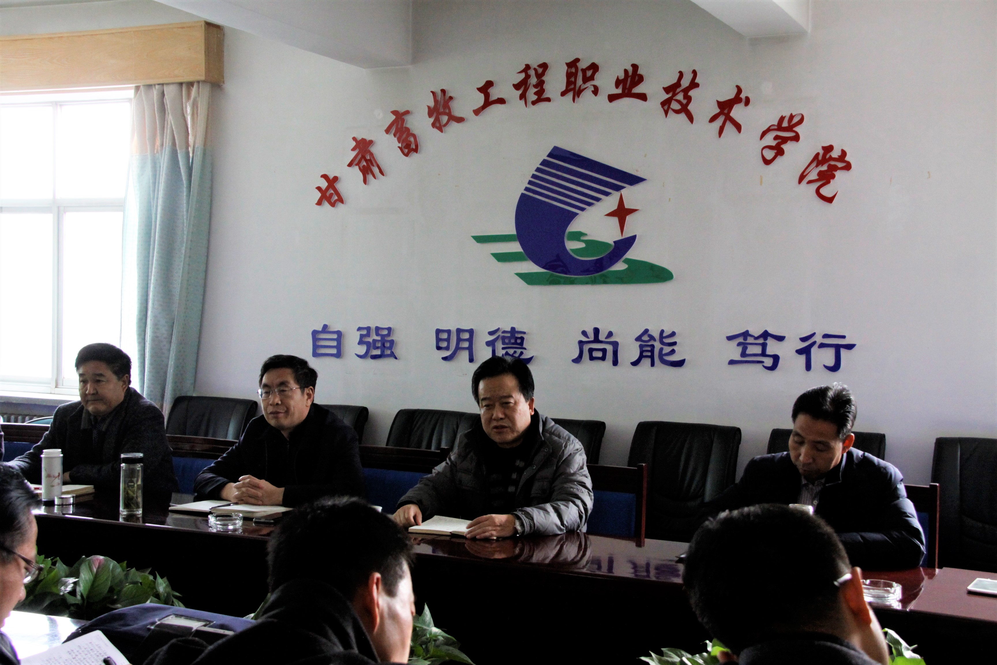 学院召开新任职(转岗、晋职)中层干部集体廉政谈话会议