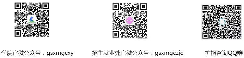 eb0c7f689f9d4324b05de79c12bc3cc8.jpg