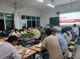 威廉希尔下载app_威廉希尔ios下载_威廉希尔首页特邀北京超星尔雅教育科技有限公司专家作有关精品在线课程制作的报告