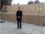 陈文涛,2010年畜牧兽医专业毕业。曾担任梦圆牧业筹建办主任和呼图壁牛场场长,现任新疆西部牧业万邦猪场总经理。年薪20万元。