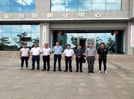 威廉希尔下载app纪委书记张海军带队赴金昌考察交流