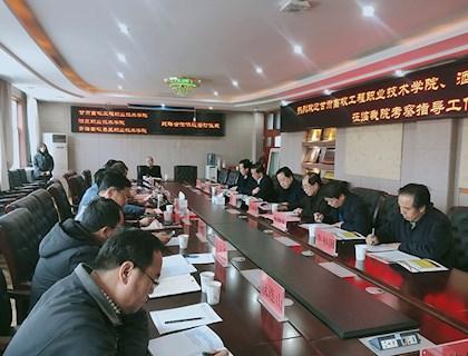 甘肃畜牧工程职业技术学院与青海畜牧兽医职业技术学院签订战略合作协议